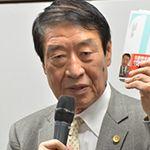 masahiko-yamada