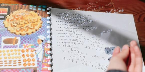 西内ミナミ文、堀内誠一絵 『ぐるんぱのようちえん』(福音館書店)(写真=堂本ひまり)