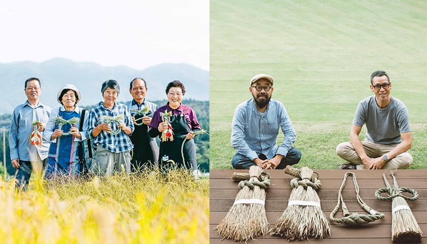 JAささかみのしめ飾り部会のみなさんと、「ことほき」の鈴木さん、安藤さん