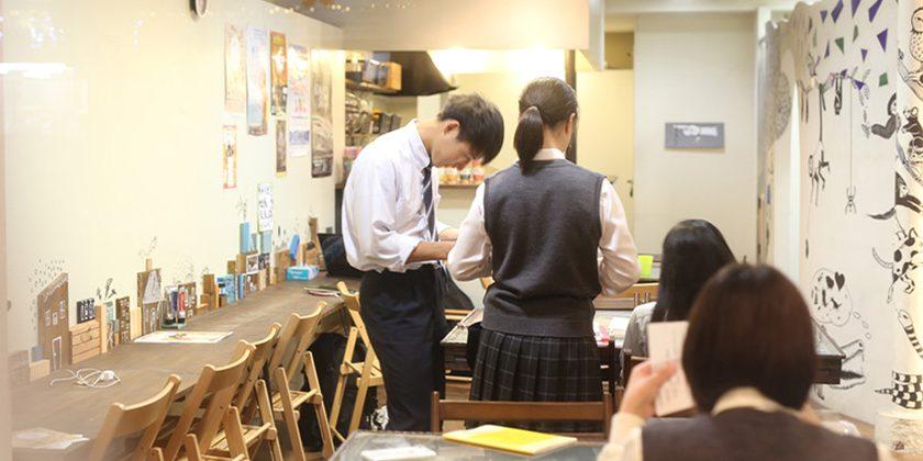 """中高生の""""居場所""""である多世代交流スペース「マチノイズミ」の様子"""