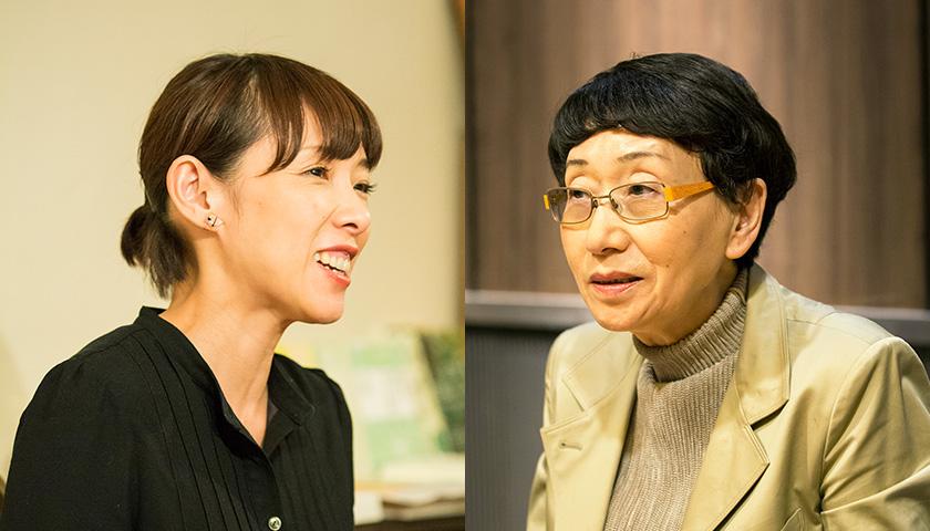 高橋亜美さんと宮本みち子さん